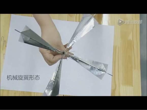 手工自制千机伞模型图片