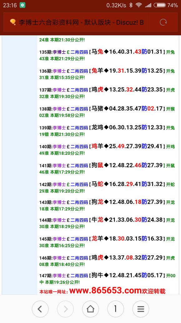 资料出来了,大家请看【香港6码中特免费公开吧】_百度