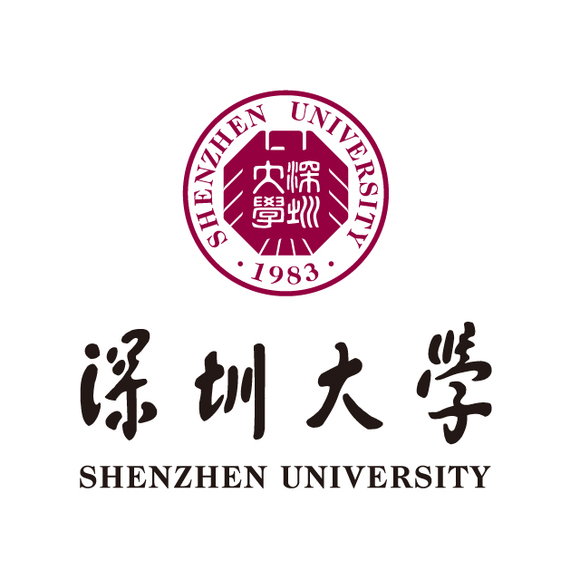 深圳大学: 首次不分市内,市外招生,新增6个专业 今年,广东省高考最大图片