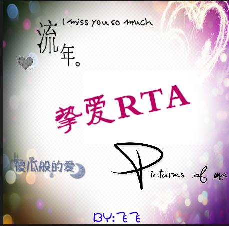 【rta,我素彩虹糖】小小家族7号店小人才比赛!