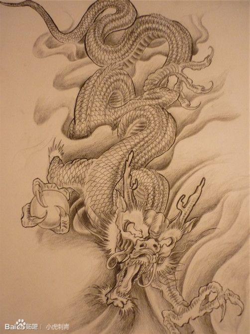 刺魂龙妓纹身手稿分享展示图片