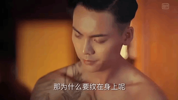 最近热播的网络电视剧《老九门》中,大佛爷张启山有个穷奇纹身,剧情图片