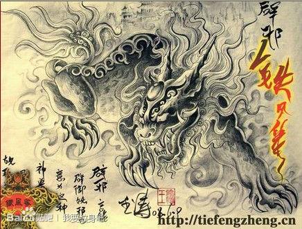 麒麟纹身图案 麒麟纹身纹身手稿 新余流灵纹身图片