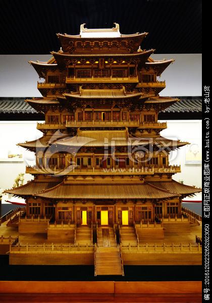 中式的城堡望楼(大概)图片