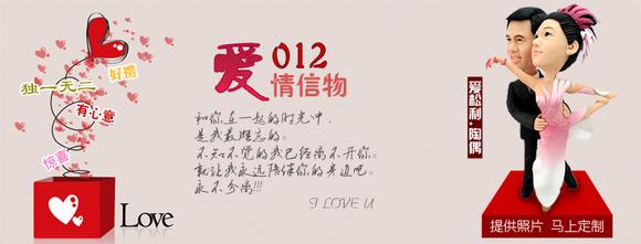 七夕结婚一周年纪念日,送老婆什么礼物好呢?图片