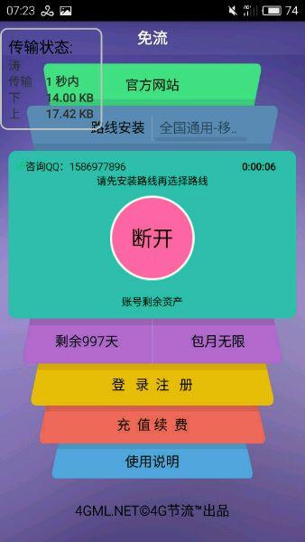 吴亦凡酒吧play