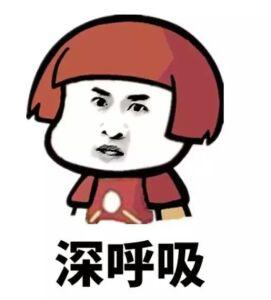赵本山鼓掌表情图片