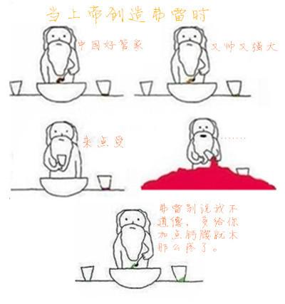 服心疗妻科中文