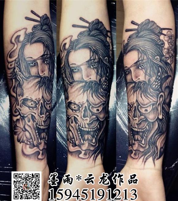 哈尔滨纹身 艺妓般若纹身图片