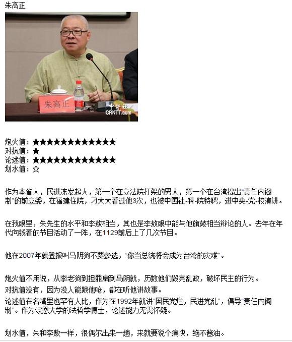 实事求是 停播了,台湾顾问团也停播了 现在 就看 丽文正经话  偶尔看