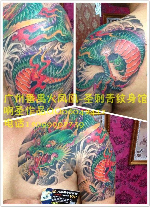 广州番禺市桥火凤凰纹身图片