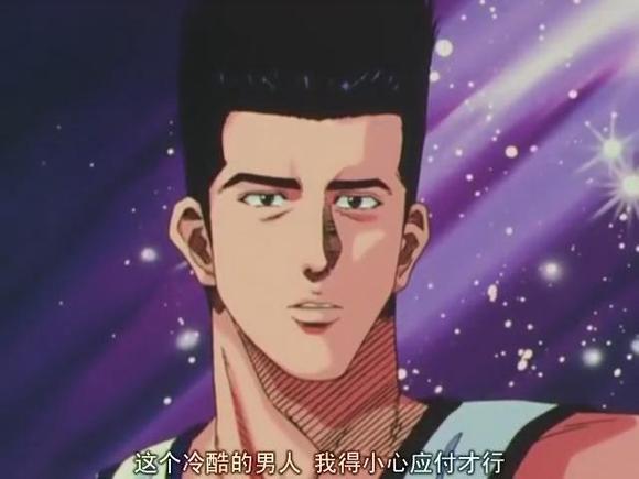 仙道的发型一般人留都不太好看.想象一下流川枫留仙道的头发.图片