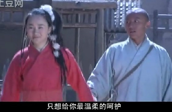 【功夫苗子】前世今生缘(少林寺传奇续,主明玉)图片