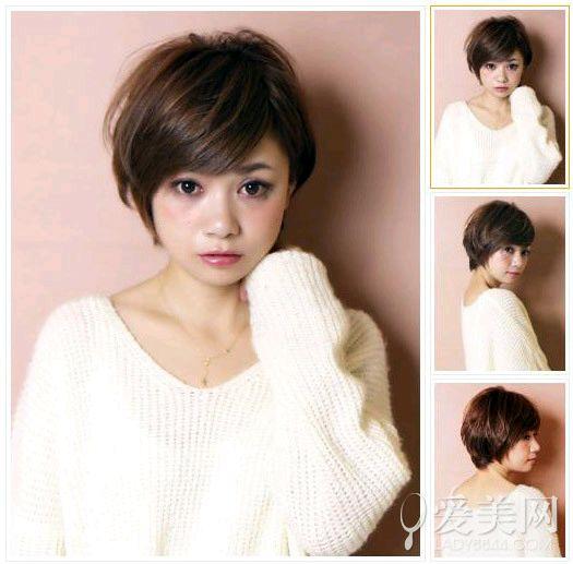 1◆超短女生发型 (525x517)图片