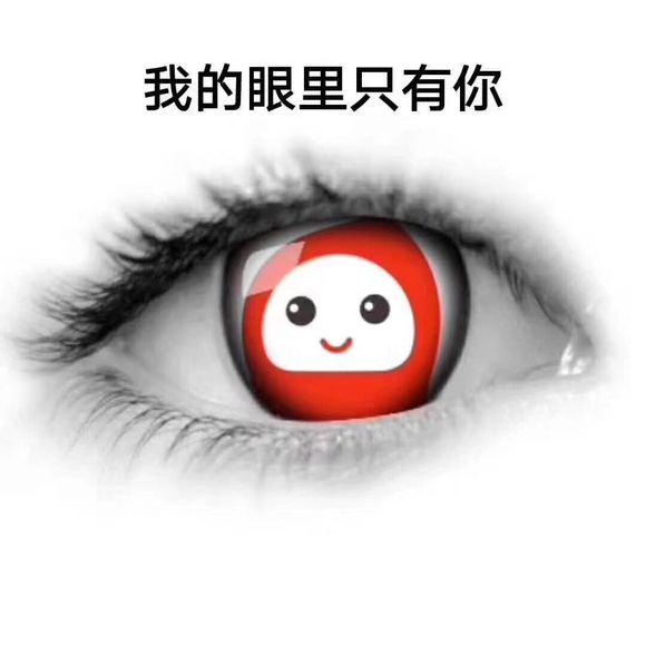 花生日记运营商直招daili,留下你的lianxi方式
