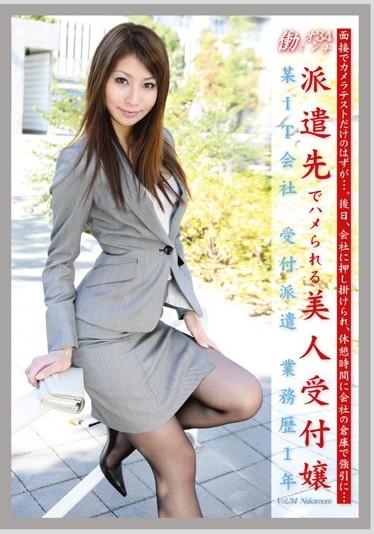 杏树纱奈n0795封面