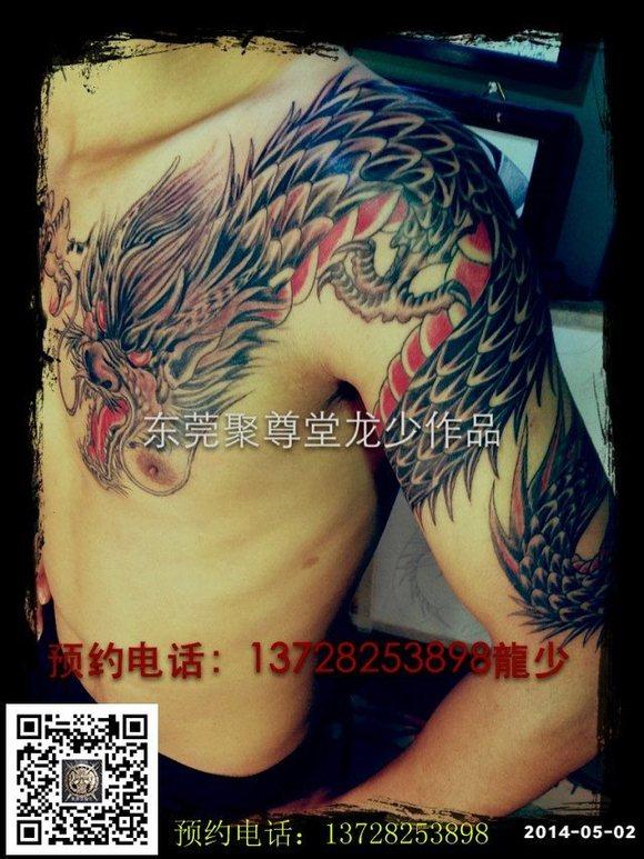 回复:东莞南城步行街聚尊堂纹身图片
