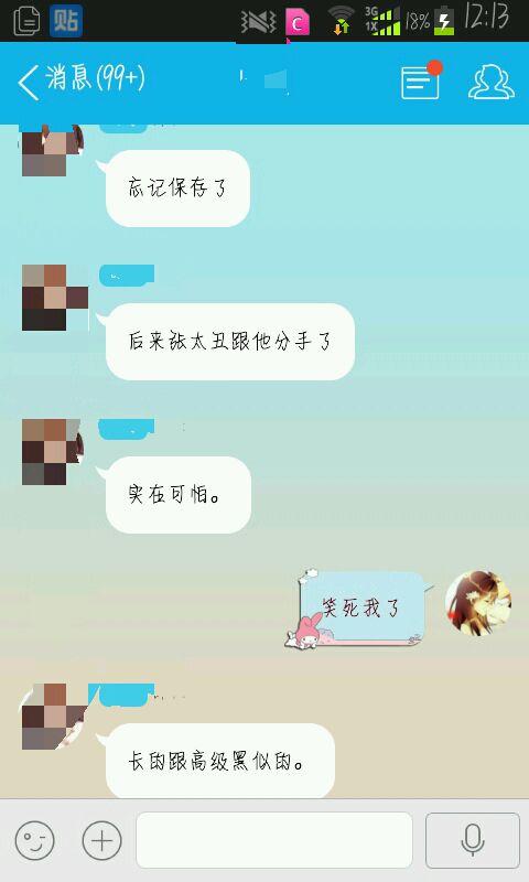 2015镽c�yilzY���Ӗ<_举报  来自android客户端44楼2015-06-18 12:01 徐宋文 主刀 8 @镽滚