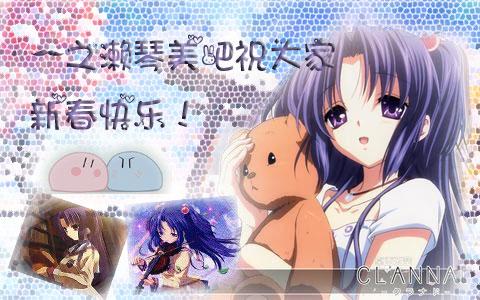 【外交】一之濑琴美吧祝来谷唯湖吧新春快乐 羊年吉祥图片