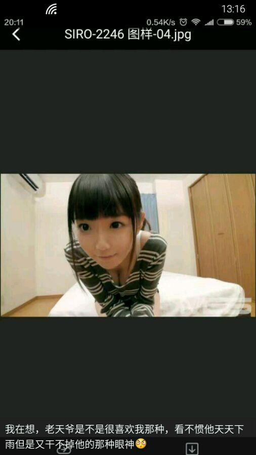 siro-2246女主角