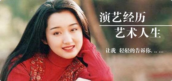 杨钰莹与李玲玉_杨钰莹取代原本预定的李玲玉,与毛阿敏,蔡国庆等人一起赴香港参加演出