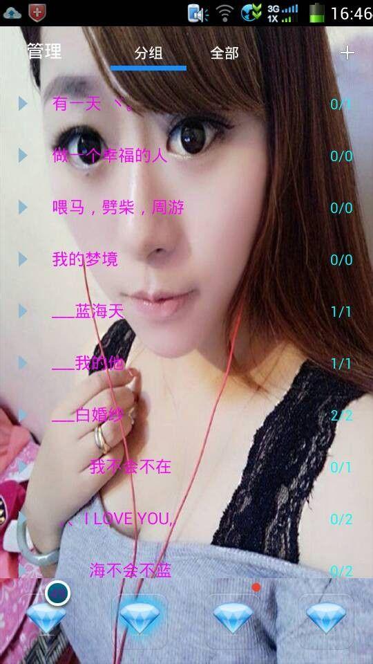 mc七羽蕾丝边伴奏_【mc七羽】 2014手机qq主题