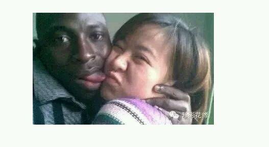 中国女孩嫁给非洲黑人