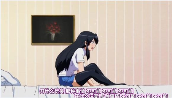 中文字幕 磁力链接