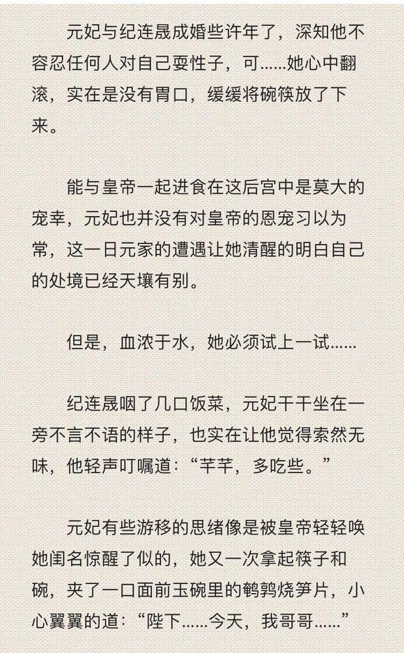 回复:【搬文】诱宝 by 风烟幻 (古风帝攻生子)