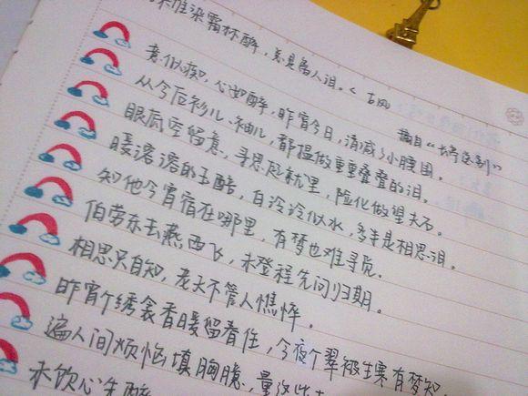 温柔唐禹哲-最温柔的悬念范逸臣-不说出的温柔-海角七号姜玉阳-刻骨的