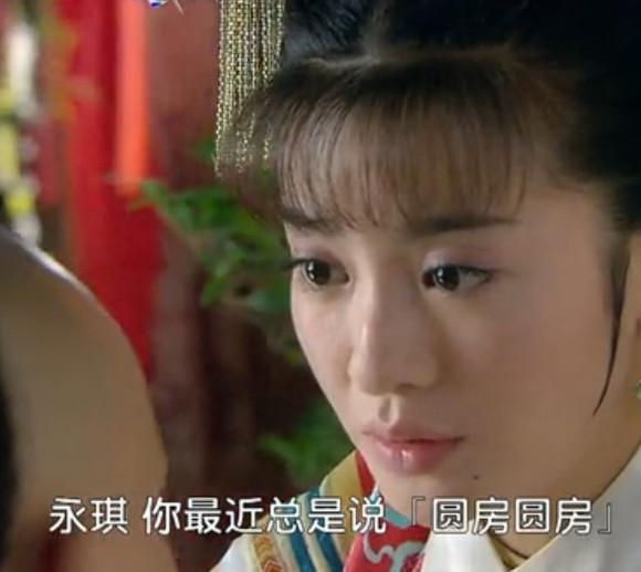 【新还珠格格】听到小燕子问永琪