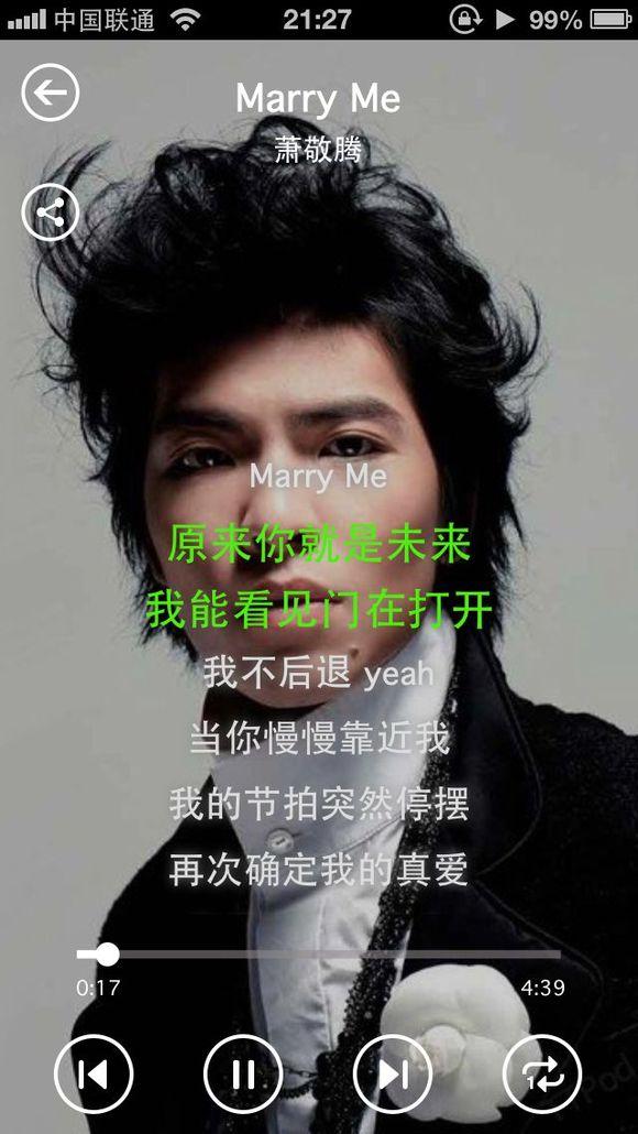 marry me                  -萧敬腾