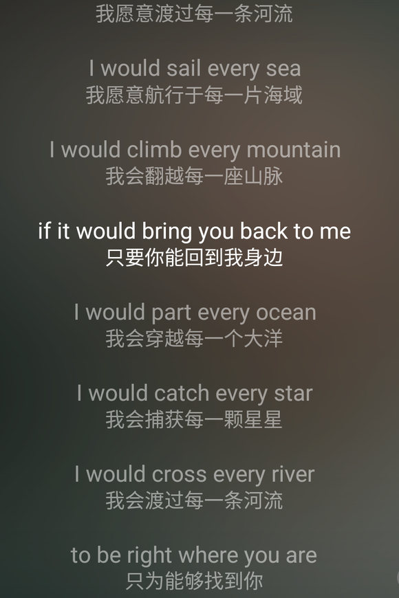 cross every river