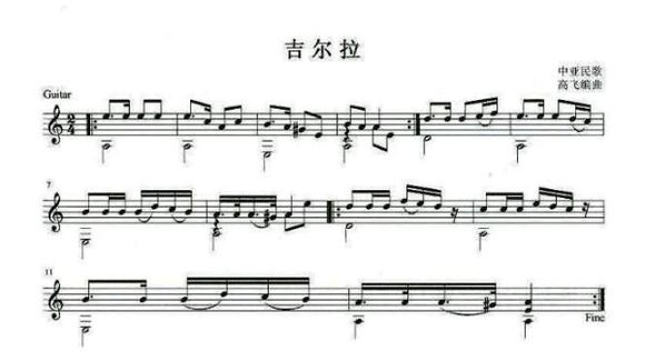 求一份吉尔拉手风琴谱图片