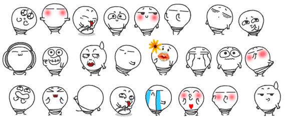 你的好友 表情包分享展示图片