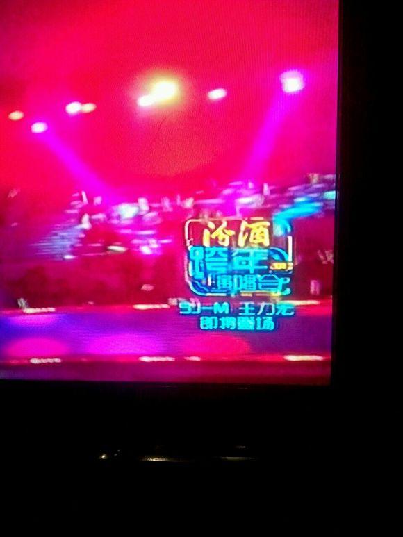 exom跨年演唱会2014_回复:〓°__百度exom°吧 1231江苏跨年演唱会直播讨论楼___°