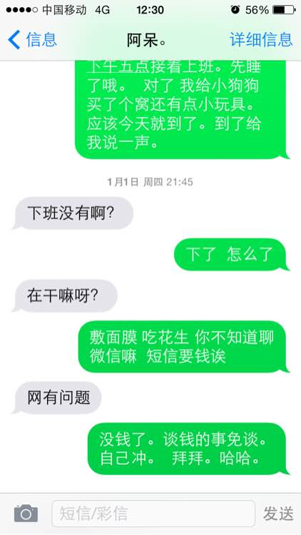 if you 杨承熹简谱