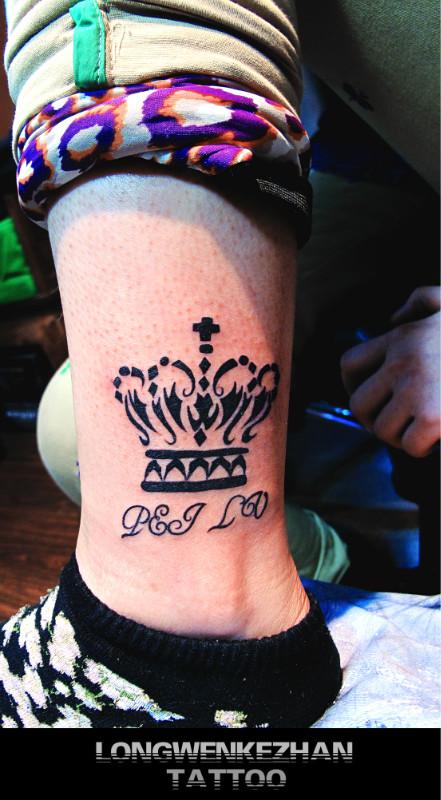 最小的龙纹纹身分享展示图片