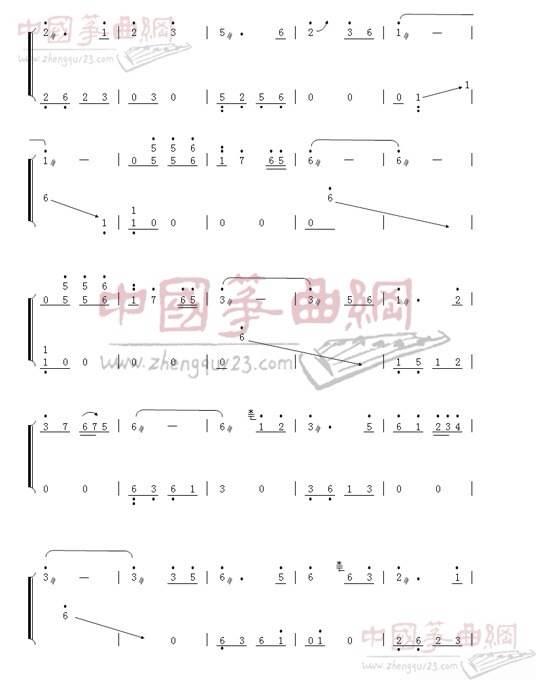 紫竹调古筝谱曲展示图片