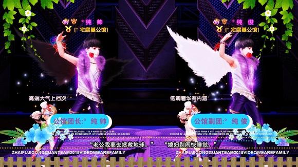 炫舞时代舞�:�9�k�f_【1xd_sky炫舞时代舞团作品】:°宅腐基公馆