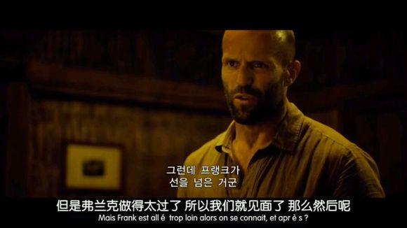 机械师3电影