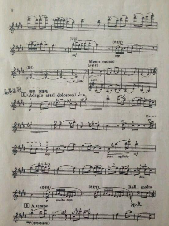 天空之城 小提琴简谱图片