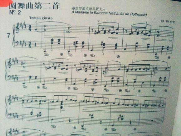 《肖邦圆舞曲》中哪些首好听啊【钢琴吧】_百度贴吧图片