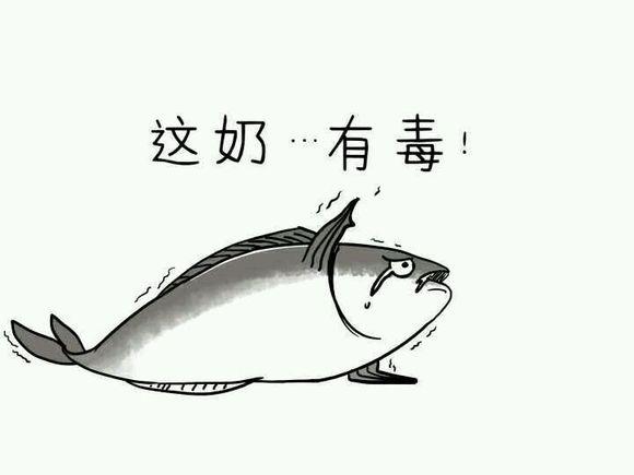 碧海青天预售天诛拓本
