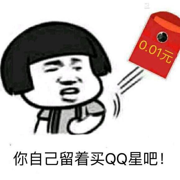 【直播春节】红包秘籍,表情包get√起来图片
