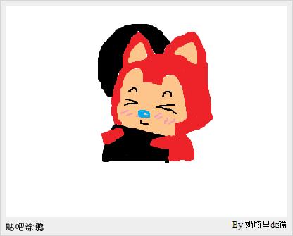 阿狸不开心的表情分享展示图片