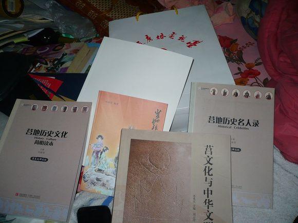 心灵家园论坛新手小说