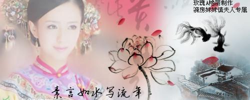 http://imgsrc.baidu.com/forum/w=580/sign=1cedf295d72a60595210e1121835342d/d3f9f003918fa0ec45187a51269759ee3c6ddbbc.jpg_古风模式: ①图片:http://imgsrc.baidu.
