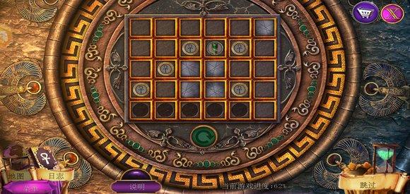 密室逃脱11逃出神秘金字塔(猎魔者),这个推箱子小游戏粮食的仓鼠怎么贮存图片
