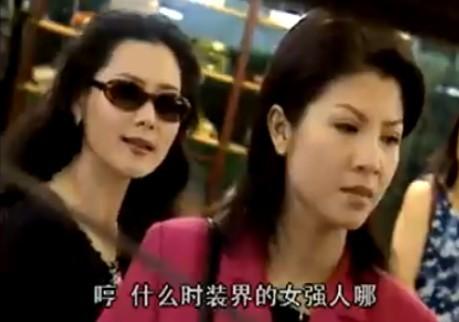 同年,在电视连续剧《一生倾情》中饰演女主角马楚惠,在全国卫星频道
